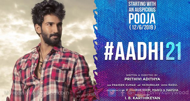 Photo of Aadhi's bilingual sports drama goes on floors today