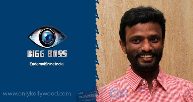 Photo of Endemol Shine India to produce Pandiraj's next?