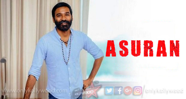 Photo of Final 10 days of shooting left for Dhanush's Asuran