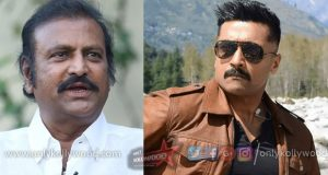 Mohan Babu is the latest addition to Soorarai Pottru