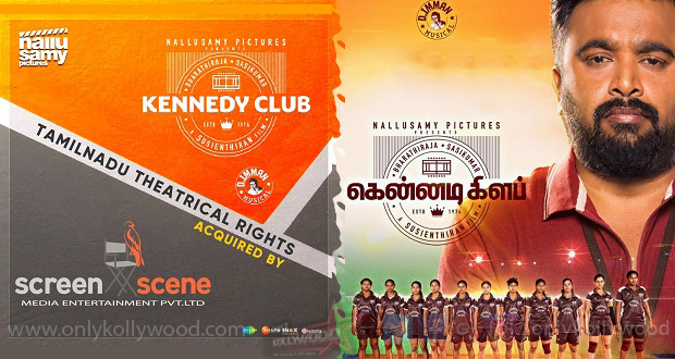 Photo of Screen Scene Media bags TN rights to Sasikumar's Kennedy Club