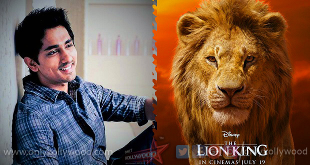 Photo of Unforgettable experience speaking & singing in Tamil as Simba for The Lion King, says Siddharth