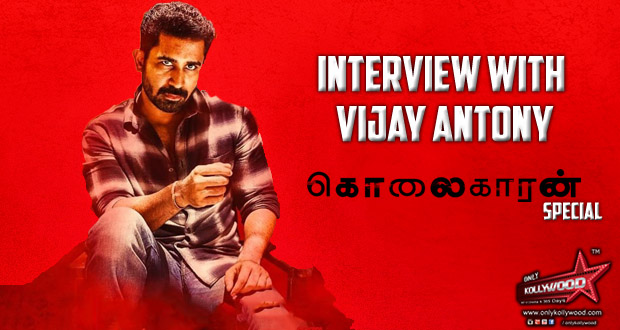 Photo of Kolaigaran's story is extremely strong: The Vijay Antony Interview