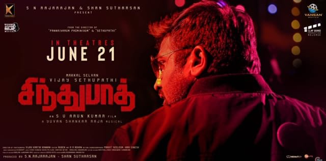 Photo of Vijay Sethupathi's Sindhubaadh confirms June 21st release