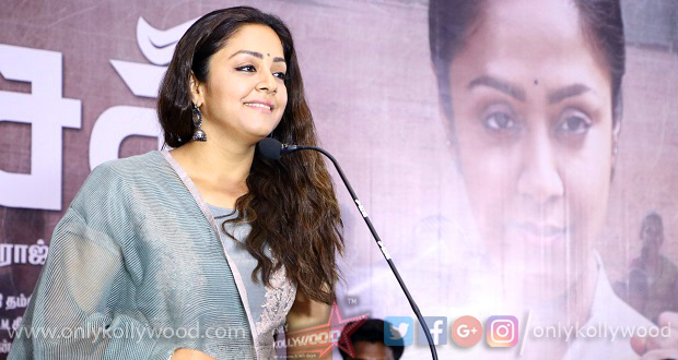 Photo of Was Jyotika taking a dig at Vijay again at Raatchasi press meet?