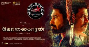 kolaigaran movier review