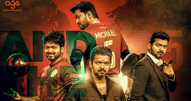 Photo of Thalapathy Vijay's Bigil eyes October 24th release