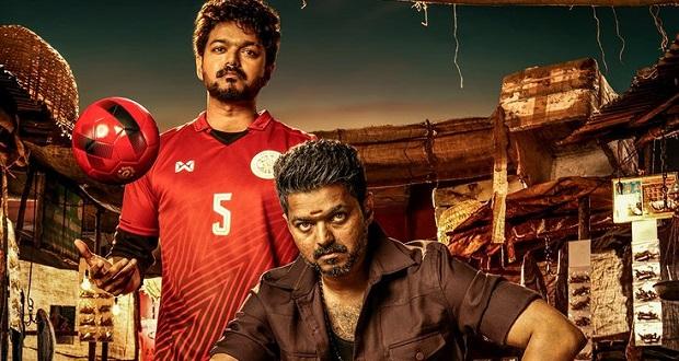 Photo of Bigil Movie Posters