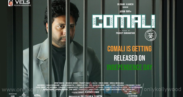 Photo of Jayam Ravi's Comali confirms August 15th release