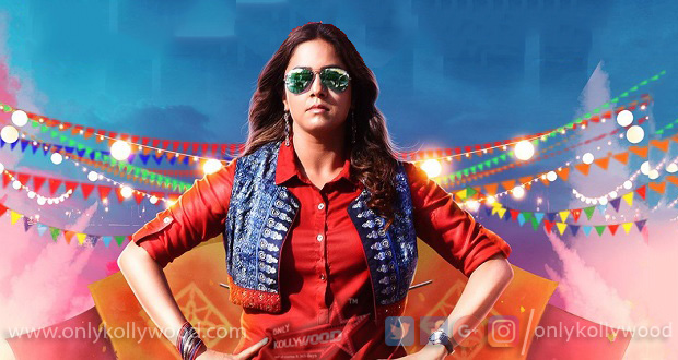 Photo of Jyotika's Jackpot confirmed to hit screens on August 2nd