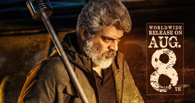 Photo of Thala Ajith's Nerkonda Paarvai confirmed to hit screens on August 8th
