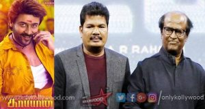 Rajinikanth and Shankar to grace Kaappaan audio launch as Chief Guests