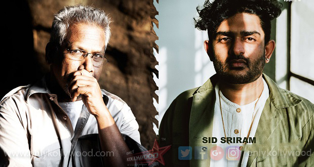 Photo of Sid Sriram debuts as music composer for Mani Ratnam's next