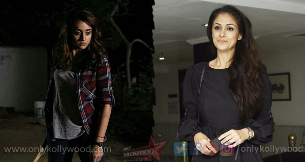 Photo of Trisha and Simran's action adventure titled Sugar