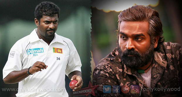 Photo of Delighted that Muralitharan himself will be closely involved with the project, says Vijay Sethupathi