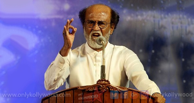 Photo of When I watched Nerukku Ner,  I had my doubts about Suriya's abilities: Rajinikanth