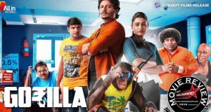 gorilla movie review