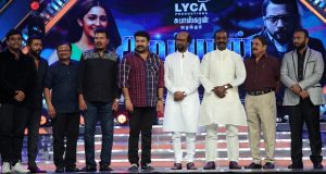 kaappaan audio launch stills