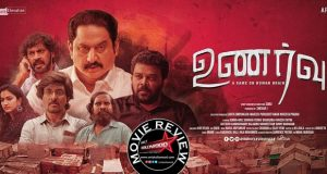 unarvu movie review