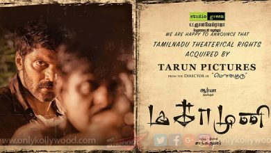 Photo of Tarun Pictures acquires TN rights of Magamuni