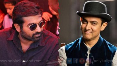 Photo of Vijay Sethupathi confirms he is in talks with Aamir Khan for a project