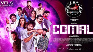 Photo of Comali Movie Review