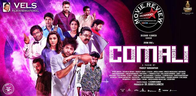 comali movie review