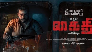 Photo of Kaithi confirmed to hit screens on Diwali with Bigil and Sanga Tamizhan