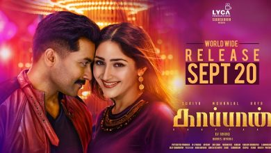 Photo of Kaappaan officially confirms September 20th release in Tamil and Telugu