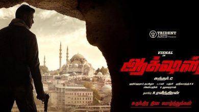 Photo of Vishal and Sundar C's ongoing film titled Action