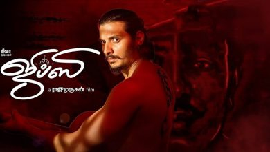 Photo of Jiiva's Gypsy caught up in a web of trouble from the censor board