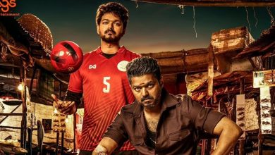 Photo of Bigil becomes Thalapathy Vijay's top-grossing film in overseas territories