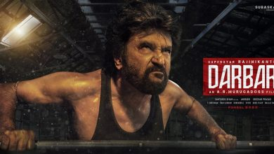 Photo of Darbar enters 1 million club in the USA and NA, 9th film of Superstar Rajinikanth to do so!