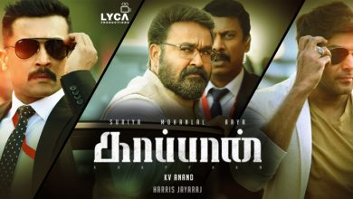 Photo of Kaappaan Movie Review