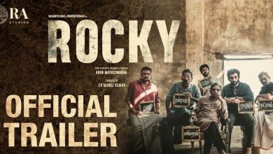Photo of Rocky Trailer