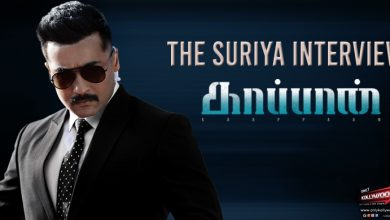 Photo of I am not the only hero in Kaappaan – The Suriya Interview