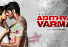 Photo of Adithya Varma Songs Review
