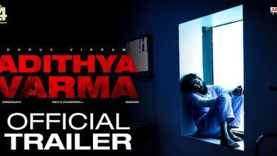 Photo of Adithya Varma Trailer