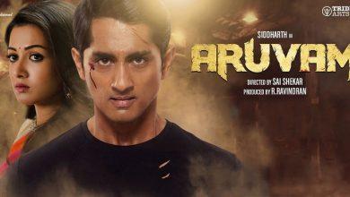 Photo of Aruvam Movie Review