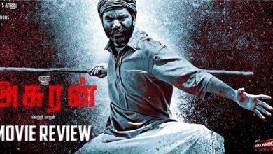 Photo of Asuran Movie Review