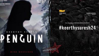 Photo of Keerthy Suresh's Penguin secures direct OTT release on Amazon Prime
