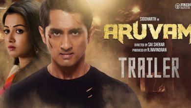 Photo of Aruvam Trailer
