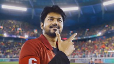 Photo of Bigil Trailer Review