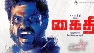 Photo of Kaithi Movie Review