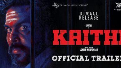 Photo of Kaithi Trailer