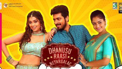 Photo of Dhanusu Raasi Neyargalae Trailer