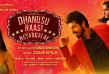 Photo of Dhanusu Raasi Neyargale Songs Review