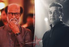Photo of If needed, I will team up with Kamal Haasan for the welfare of TN: Rajinikanth