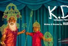 Photo of KD (a) Karuppu Durai Movie Review