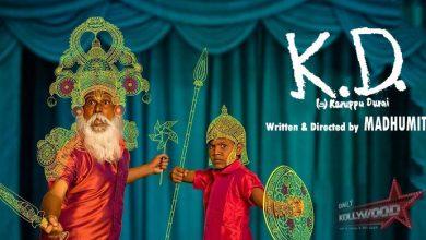 Photo of KD (a) Karuppu Durai Movie Review